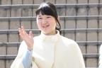 愛子さま「令和への決意」美智子さまに花束のサプライズ!