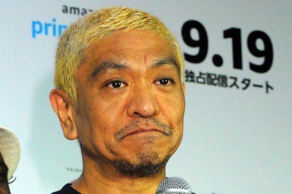 松本人志 石野卓球ツイート騒動に「俺も謝らない」と持論展開