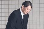 ピエール瀧 5億円借金で苦渋の決断「家族のために離婚を…」
