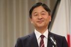 """皇太子さま「令和」に笑顔…安倍首相と発表3日前の""""合意"""""""
