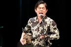 宮沢和史「苦労した日系移民の力になる歌を」