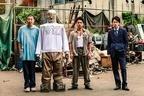 山田孝之主演『ハード・コア』俳優陣の強烈演技に圧倒される