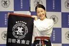 羽田美智子がマルシェを堂々開催!特捜9差し入れグルメも