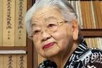 「葬式はしないでほしい」吉沢久子さん、101歳大往生の作法