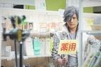 稲垣吾郎 妖怪役新CMが美しいと話題「人レベルを超えてる」