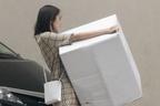 桐谷美玲がマッチョ妻に!超特大サイズの荷物を軽々と運ぶ