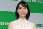 のん『なつぞら』出演NGも「中国で歌手活動を!」の野望