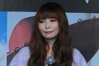 中川翔子 4D上映会でジュースかけられ…仰天告白に同情の声