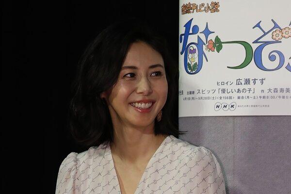松嶋菜々子ハマる中国書道、『なつぞら』現場でも熱烈トーク