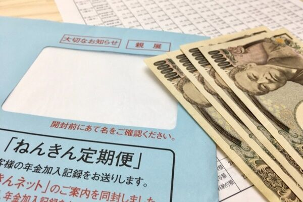 令和の年金術「パートでも厚生年金で将来の受給額を増やす」