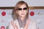 YOSHIKI 高額プレミアムディナーショー12公演が即完売