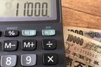 古賀茂明氏「消費税10%は増税とバラマキのスパイラル陥るな」