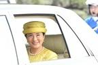 「雅子を支えていきたい」陛下が語った新・天皇皇后スタイル