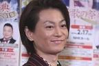 氷川きよしV系ライブ動画が話題「T.M.Revolutionと空見した」