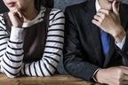 """""""夫婦の距離""""が引き金に…主婦を襲う「特殊詐欺」の恐怖"""