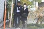 有働由美子 イケメンと手繋ぎお泊り愛【平成ベストスクープ】