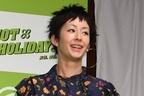 """木村カエラ 復活『Zipper』表紙に""""青春""""浸るファン続出"""