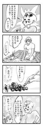 「ママのお絵かき教室」にまさかの事態『まめ日和』第165回