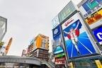 年金にも社会保険料が!大阪市は静岡市より8万円手取りが少ない