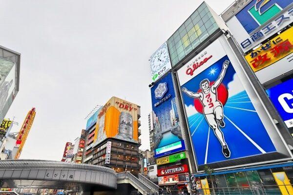 大阪市は、大企業本社の首都圏への移転、失業率の高さなどの問題が……