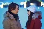 『ひよっこ』脚本家が贈る登坂広臣主演『雪の華』は王道ラブ!