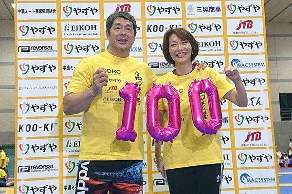高田延彦の体操教室が100回目!2万5千人がこれまで参加