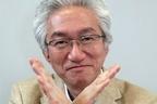 自民党・西田昌司「安倍総理、今からでも消費税増税の凍結を!」