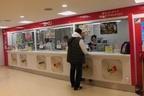 サマージャンボの狙い目売り場、キーワードは「新装開店」に