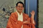 春風亭昇太妻は50億円ご令嬢 元タカラジェンヌの華麗な素顔