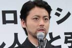 """山田孝之 RADWIMPSとの""""肩組みショット""""に「眼福!」の声"""