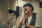 チャゲが語るデビュー40年「もう一度、ASKAと一緒に歌を!」