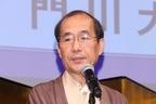 京アニ火災 京都市長が不適切発言、謝罪するも非難止まず