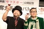 山田ルイ53世に賛同の声 障害者差別ツイートに「傲慢」と苦言