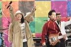 吉田美和 ドリカム3人で紅白へ!中村と西川が17年ぶり共演
