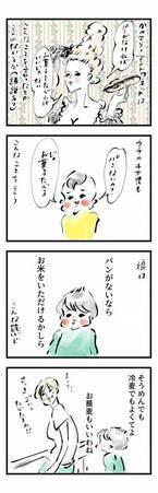 よく食べよく踊るゆめこにママは疲れ気味!?『まめ日和』第172回