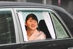 「愛子さまを東京五輪に!」雅子さまが願う皇室外交での活躍