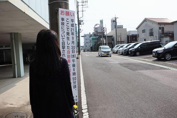 時効まで1カ月…10歳息子なくした母語る熊谷ひき逃げ事件