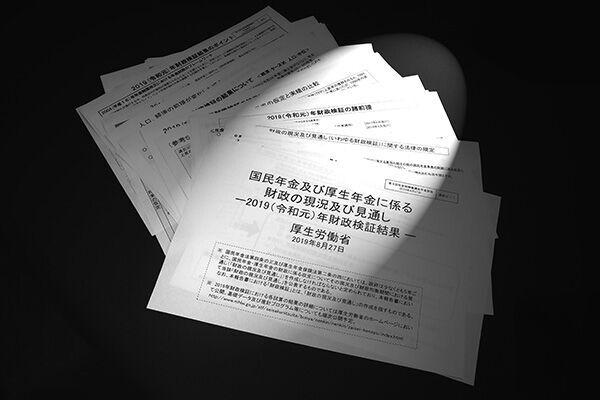 8月27日に厚生労働省から発表された「財政検証」