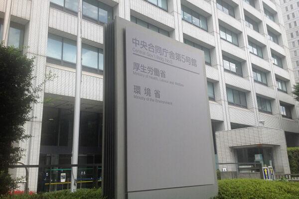 厚労省が財政検証で提案「月収5万8千円でも保険料を払え」