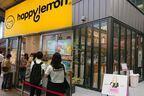 タピオカブームの次は…台湾発祥の「チーズティー」が日本上陸