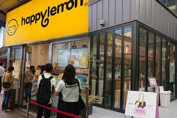 (左)ハッピーレモン京王新宿店/(右)フォーチュナー ティーボックス
