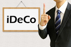 対象者の拡大も!iDeCoは置いておくだけでも節税効果で得!
