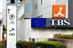 クレイジージャーニー休止の余波…TBSが直面するMC補償問題