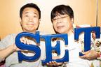 三宅裕司と小倉久寛が語る 劇団SETが40年も続いた理由