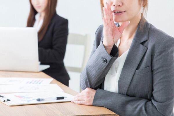 対人関係に悩む人へ…「ほめる陰口」をたたく練習をしよう