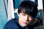 吉沢亮 高校時代と変わったのは「眉毛の太さくらい」と本人