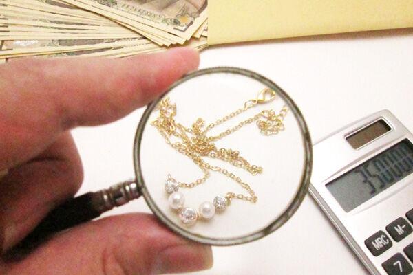 家に眠る「金製品」は今が売り時!品目別「売却額リスト」