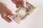 退職金でやってはいけない投資デビューと住宅ローン一括返済