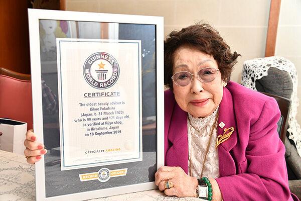 99歳で現役!最高齢の美容部員 戦前から歩み始めた美容の道