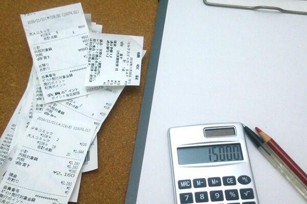 """FPが教える""""貯まる""""お金の使い方、レシートは満足度で整理"""